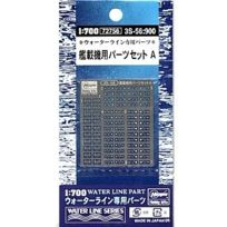 Hasegawa - 1/700 Wwii Jpn Carrier Based A/C Lnd Gear Set A JAPAN Import