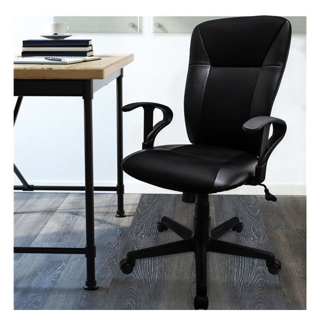 jysk fauteuil de bureau chaise 5 pieds a roulettes accoudoirs siege pivotant ajustable. Black Bedroom Furniture Sets. Home Design Ideas