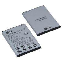 LG - Batterie G3 - Smartphone, téléphone mobile