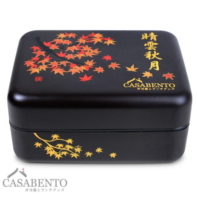 Casabento Boîte à Bento Seiun Syugetsu