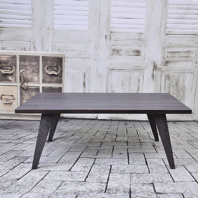 Table Passion Table basse Actu design bois gris