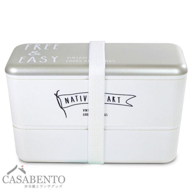 Casabento Boîte Bento Timeless Blanc - Acier