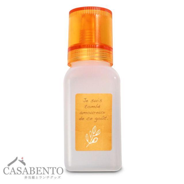 Casabento Bouteille à sauce Petite Abeille