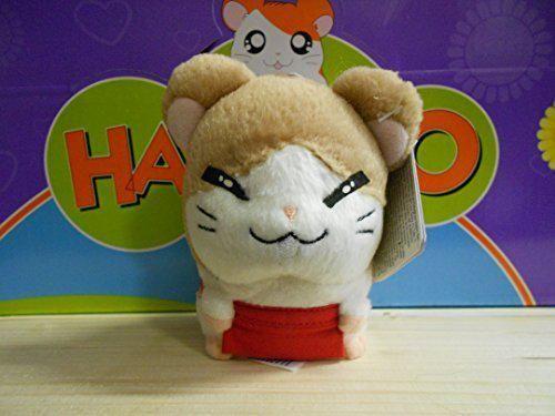 Hasbro - Peluche Hataro 9 Cm