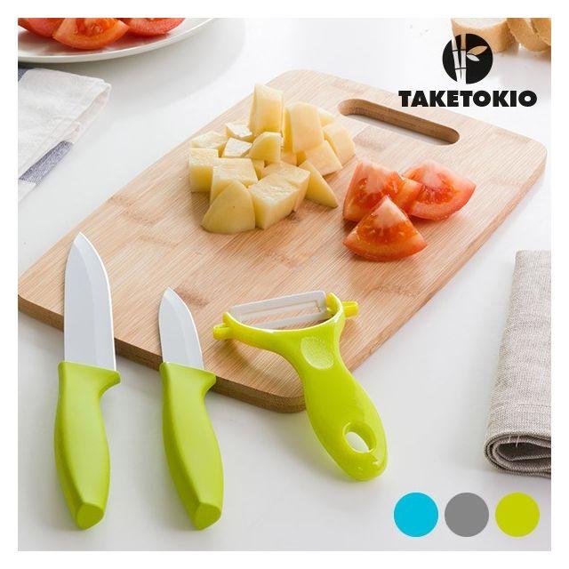 Taketokio Couteaux en Céramique avec Planche en Bambou 4 pièces