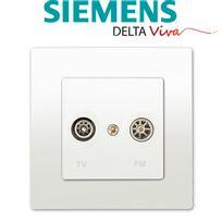Siemens - Prise Tv /FM Blanc Delta Viva + Plaque Blanc