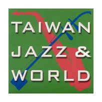 Buda Records - Taiwan Jazz & World