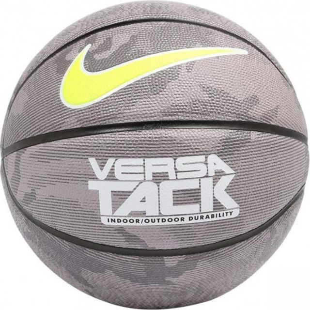 ballon de basket nike pas cher