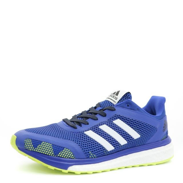 Adidas Response + Chaussures de running homme Multicouleur