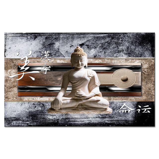 declina tableau toile zen statue de bouddha asiatique boutique 50cm x 80cm pas cher achat. Black Bedroom Furniture Sets. Home Design Ideas