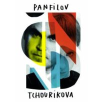 Potemkine Films - Panfilov - Tchourikova : Coffret 4 Dvd