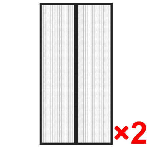 rideau porte entree isolant achat rideau porte entree isolant pas cher rue du commerce. Black Bedroom Furniture Sets. Home Design Ideas