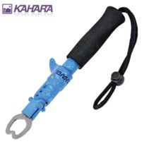 Kahara - Kj Fish Grip Blue