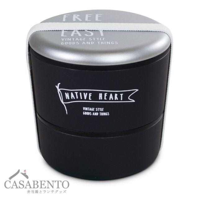 Casabento Boîte Bento Rond Timeless Noir - Acier
