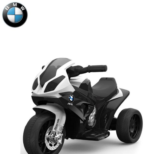 bmw tricycle moto quad lectrique pour b b enfant 6. Black Bedroom Furniture Sets. Home Design Ideas