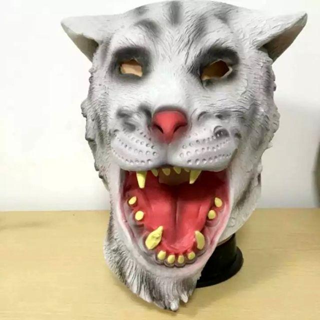 76f5ff9033e Wewoo - Masque pour Homme et Femme d Halloween Freak Mascarade Tigre ...