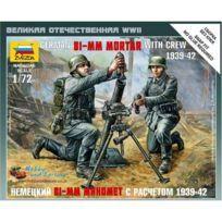 Zvezda - Figurines 2ème Guerre Mondiale : Mortier allemand 81-mm et deux soldats
