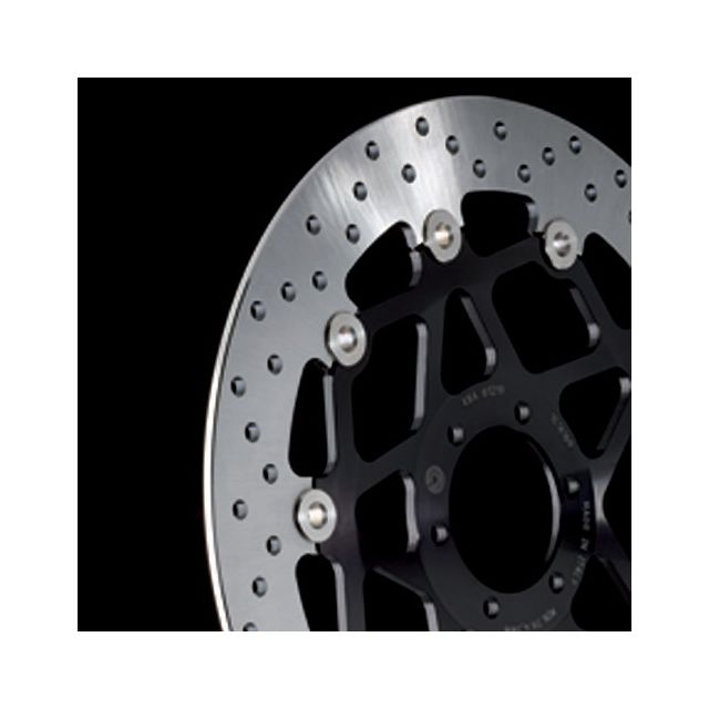 brembo disque de frein g nuine 108200366 neuf pas cher achat vente guidons moto route. Black Bedroom Furniture Sets. Home Design Ideas