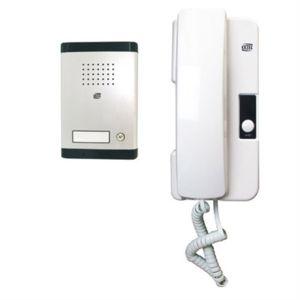 extel interphone sur 2 fils pas cher achat vente carillon et sonnette rueducommerce. Black Bedroom Furniture Sets. Home Design Ideas