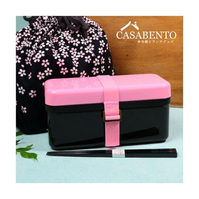Casabento Boîte Bento Pack Sakura Mochi