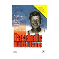 Quantum - Baseballs Hall of Fame 2 Import anglais