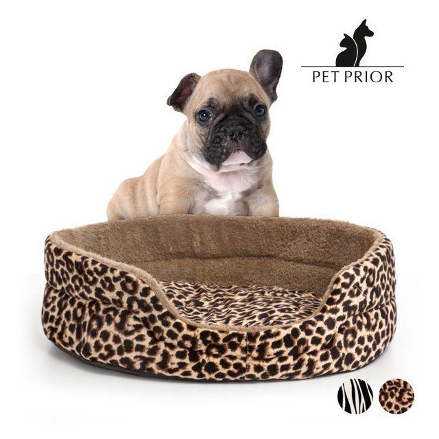 Panier de couchage avec coussin indépendant pour chien (60 x 50 cm) Design 2ff0279f2e2