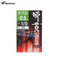 Hayabusa - Assist Hook Fs456