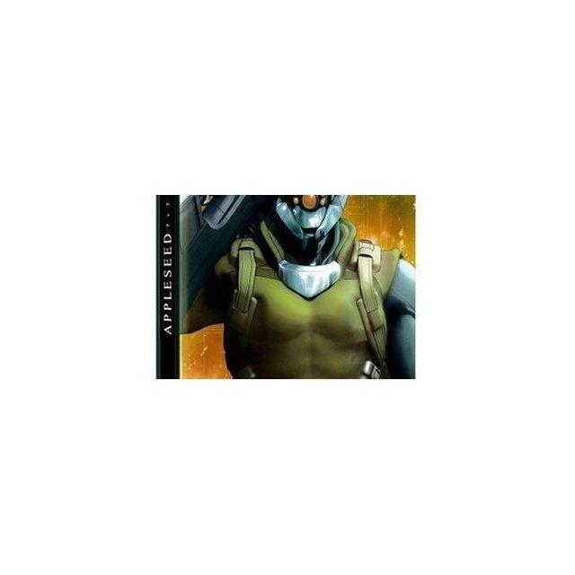Gamesland Dvd - Appleseed Version Briareos Simple