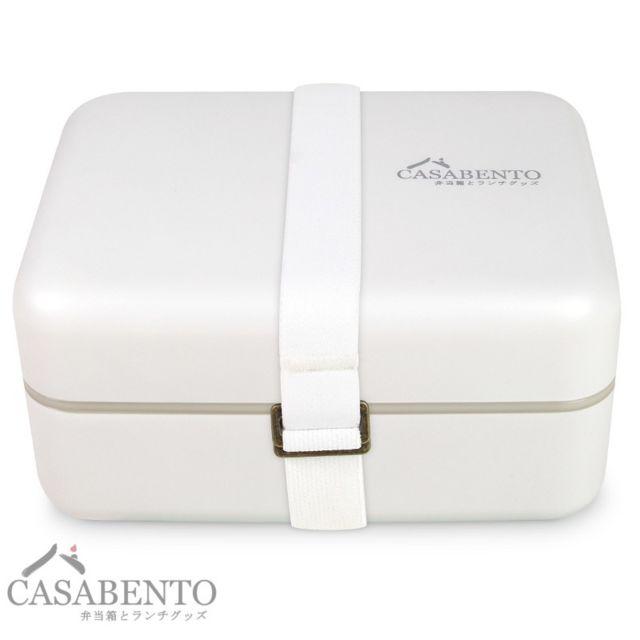 Casabento Boîte à Bento iBento Blanc - Perle
