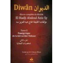 Albouraq - diwan tome 2 ; panégyrique de la hiérarche Tidiane