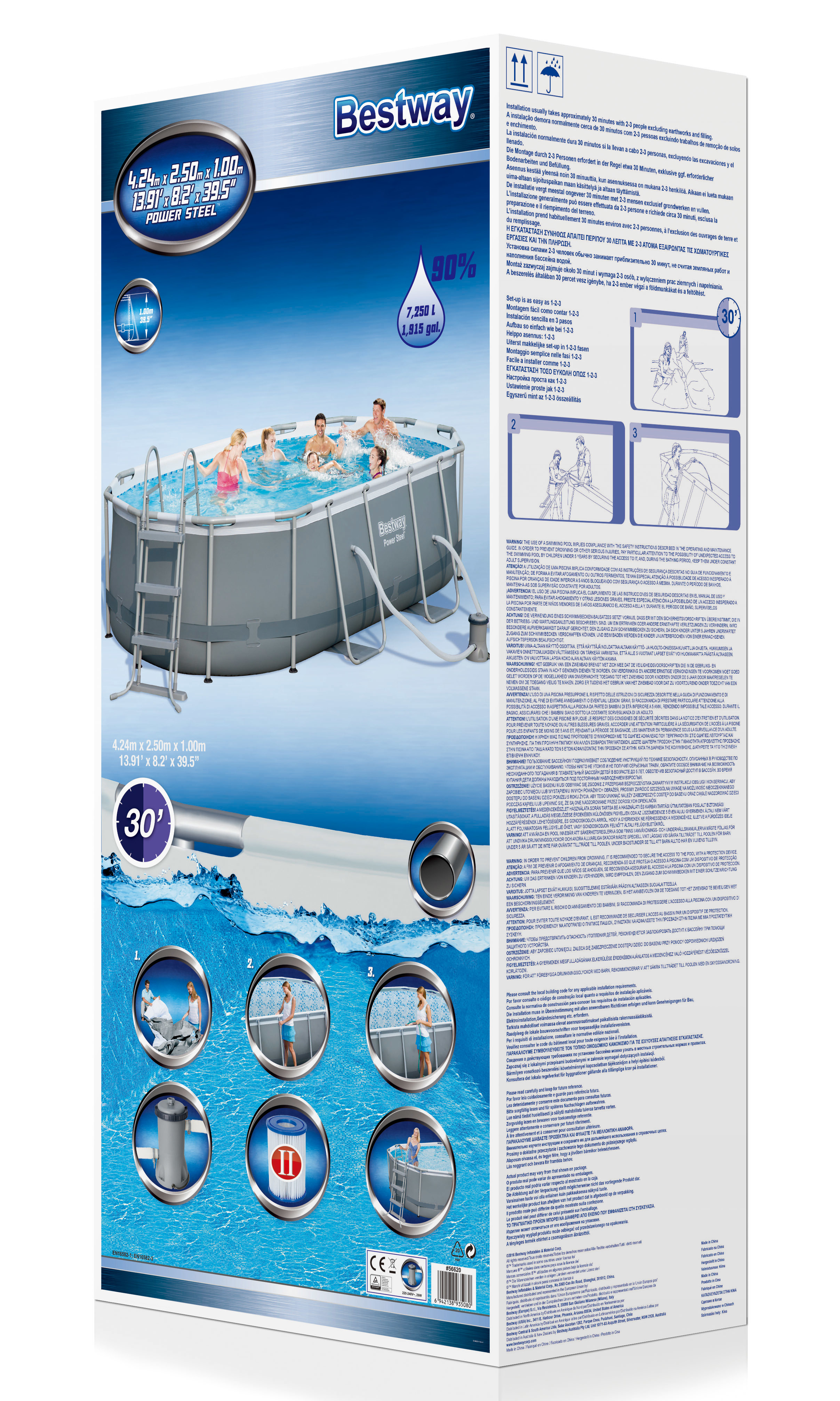 Kit Piscine ovale - L 424 x l 250 x H 100 cm - 56620