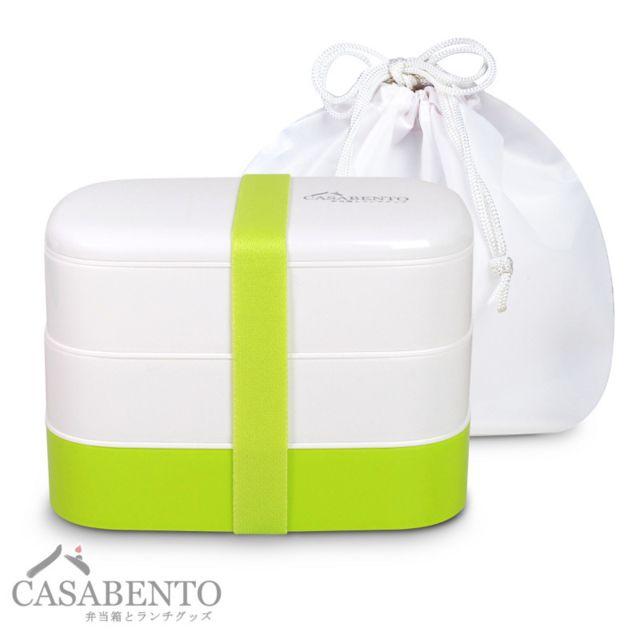 Casabento Boîte Bento Light Vert Pomme + Sac