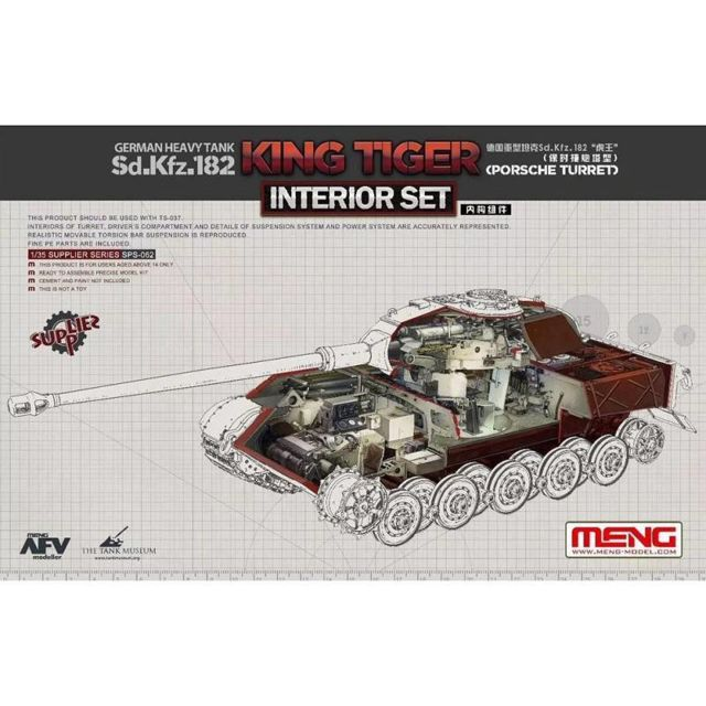 Meng German Heavy Tank Sd.kfz.182 \