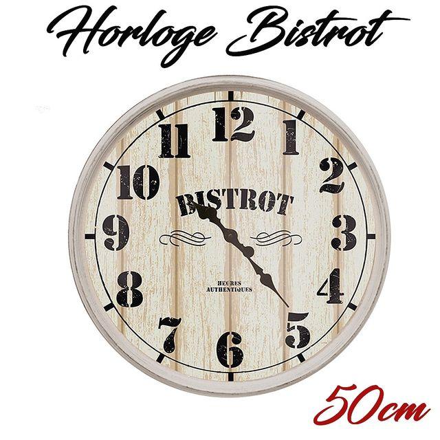 The concept factory horloge r tro style bistrot blanc 50cm pas cher achat vente horloges for Horloge murale style bistrot