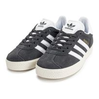 Adidas originals - Gazelle 2 Enfant Grise