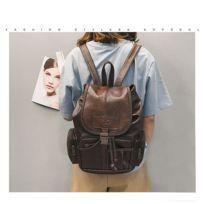 cef5566390 Sacs a dos cuir marron - catalogue 2019 - [RueDuCommerce - Carrefour]