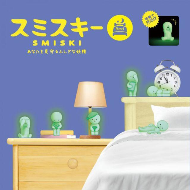 Baby Watch Une Figurine Smiski série Chambre