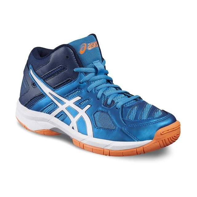 8f0f230603ce5 Asics - Gel-Beyond 5 Mt Gs C641N-4301 Enfant mixte Baskets Bleu - pas cher  Achat   Vente Chaussures running - RueDuCommerce