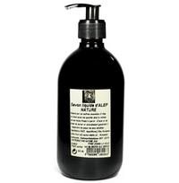 Boutique Nature - Savon d'Alep Liquide + Pompe - 500 ml