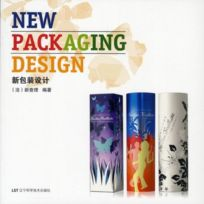 Ici Consultants - New packging design