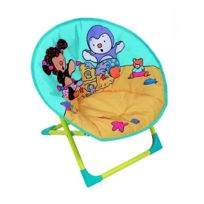 T'CHOUPI - Fauteuil , siège, chaise Lune - Collection