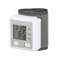 Alecto - Tensiomètre au poignet Acb-50 blanc et gris