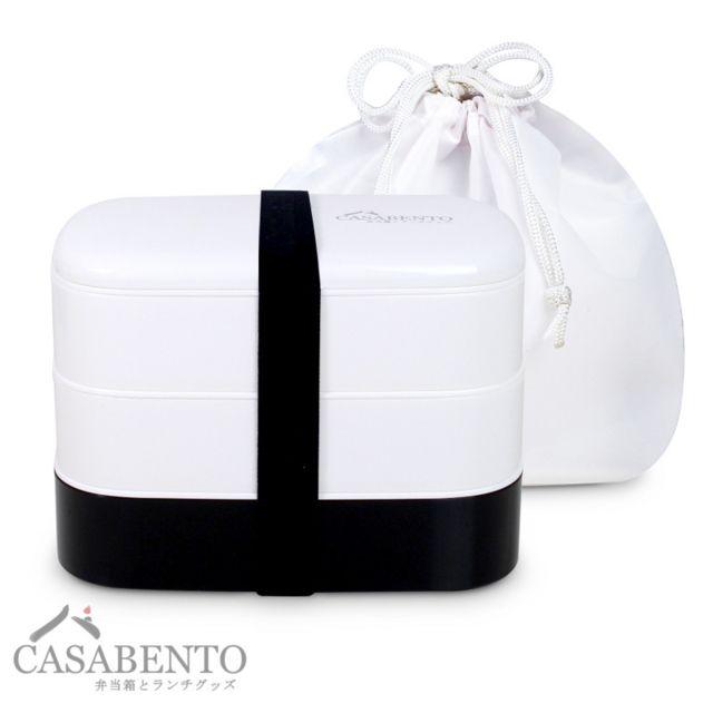 Casabento Boîte Bento Light Noir + Sac