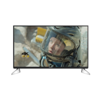 VIERA TX 49EX600E - 123 cm - Smart TV LED - 4K UHD - 1300 Hz