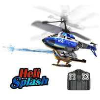 SILVERLIT - Hélicoptère radiocommandé IR Heli Splash - 84656