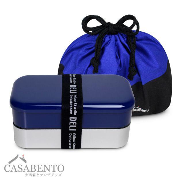 Casabento Boîte à Bento Concorde Xl Bleue + Sac