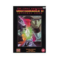 Revelation Films - Urotsukidoji Iv Import anglais